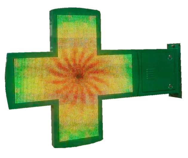croix de pharmacie hd lumières led