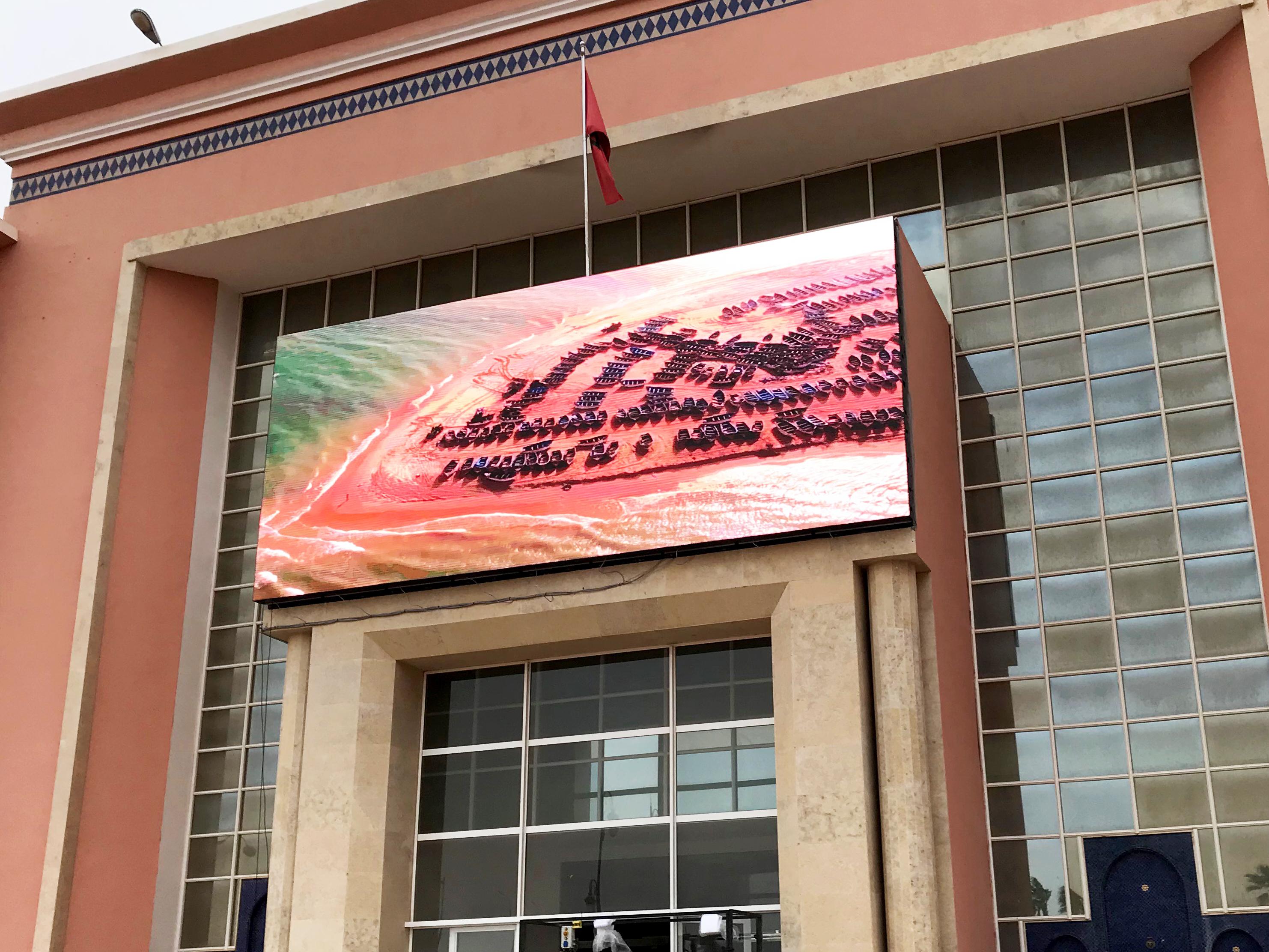 Montage écran maroc